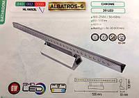"""Светодиодный светильник для подсветки картин и зеркал Horoz 6W  """"Albatros"""""""