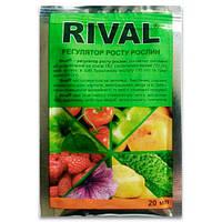 Ривал (RIVAL) 20 мл Регулятор роста