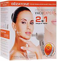 Вакуумный антицеллюлитный массажер для тела и лица Vacu Expert