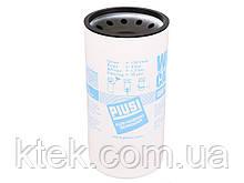 Картридж для водоотделяющего фільтра 150 л/хв Water Сaptor