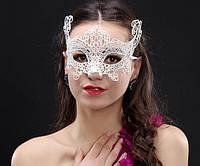 Маска ажурная белая карнавальная