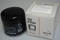 Масляный фильтр (оригинал) на Nissan Pathfinder, Murano, Navara (Дизель)