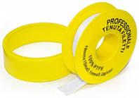 Фум лента желтая.19мм.х0,1мм.х15М.(№618)