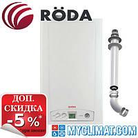 Настенный газовый котел Roda VorTech Duo CS 28