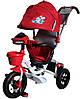 Велосипед детский Mini Trike 960-2 с фарой красный