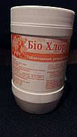 Биохлор в таблетках