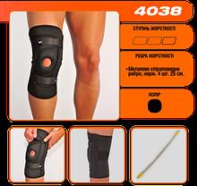Бандаж для фиксации коленной чашечки неопреновый Алком 4038 (Украина)