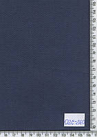 Стрейч-коттон (синий,средней плотности,ромбик)  02С-260