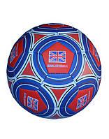 Мяч футбольный клубный ENGLAND FT9-25 №5