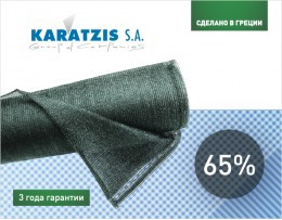 Сетка затеняющая, 65% (6м*50м)
