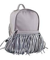 553984 Сумка-рюкзак, сіра з бахромою, 35*24*13