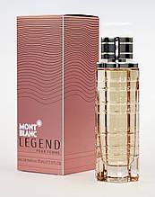 Женская парфюмированная вода Mont Blanc Legend Pour Femme (реплика)