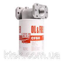 Фільтр палива і масла 60 л/хв