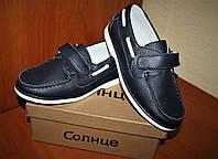 Детские кожаные туфли на мальчика раз.32-37