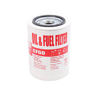 Картридж для фильтра для топлива и масла 60 л/мин