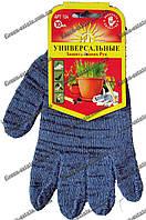 Перчатки рабочие стрейчевые синие без пвх точки  арт 104