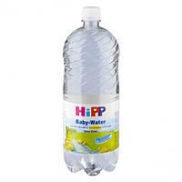 Вода питьевая детская HIPP 1,5 л