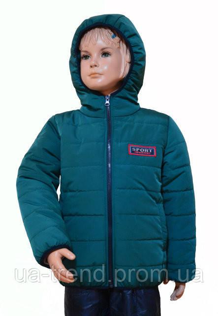 Курточка подростковая осенняя