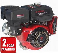 Бензиновый двигатель Weima WM177F-S (вал 25 мм, шпонка), бензин 9,0 л.с. для мотоблоков