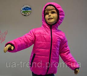 Костюм для дівчинки демісезонний яскрава малина