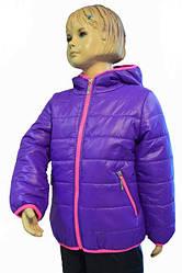 Демісезонний костюм для дівчинки кольору фіалки