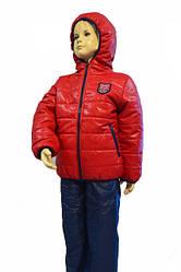 Демісезонний костюм для хлопчика червоного кольору
