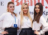 Заказать хостес на выставку в Киеве