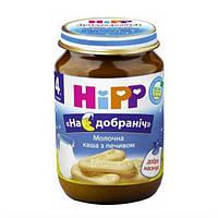 Каша-пюре молочная с печеньем HIPP