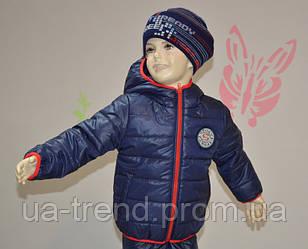 Подростковый костюм для мальчика с капюшоном