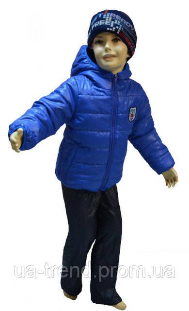 Костюм для мальчика цвета электрик с капюшоном