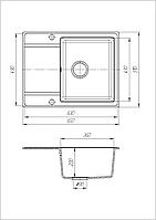 Кухонная мойка из искусственного камня (гранитная) Оптима