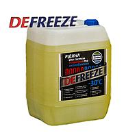 Теплохолодоноситель для систем отопления и холодильных агрегатов DEFREEZE (-30)