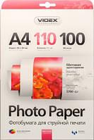 Фотобумага Videx матовая, A4, 110 г/м, 100 л (MKA4 110/100)
