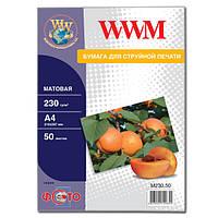 Фотобумага WWM, матовая, 230 г/м2, A4, 50л (M230.50)