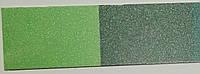 Перламутровый пигмент KW436 (зеленый)