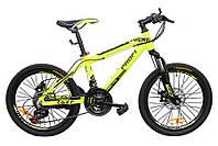 "Велосипед 20"" Profi G20Young A20"