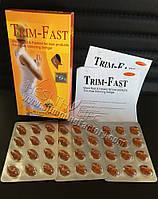 Трим фаст Оригинал желейные капсулы - 12 капсул для похудения (сильные!) Баша,куаймый