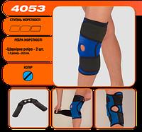 Бандаж коленного сустава неопреновый с ребрами жесткости и силиконовым кольцом Алком 4053 (Украина)