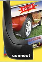 Брызговики Ford Connect Форд Конект зад