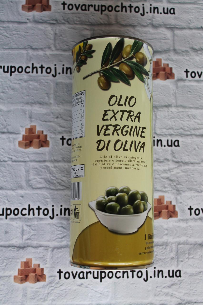 "Оливковое масло OLIO EXTRA VERGINE DI OLIVA, 1Л - Интернет магазин ""tovaru-pochtoj"" в Закарпатской области"