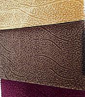 Мебельная ткань Джерси Jersey red флок обивочный