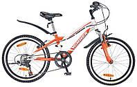 "Велосипед WINNER PUMA 20"", рама 11, бело-оранжевый"