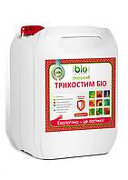 Трихостим Био (Триходермин) - фунгицид, 10 л, Bio Protect (Био Протект) Украина