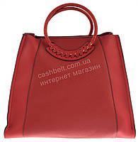Яркая вместительная женская сумочка с косметичкой в комплекте art. 871 красная