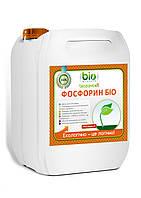Фосфорин Био - инокулянт, 10 л, Bio Protect (Био Протект) Украина