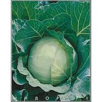 Мидор F1 - капуста белокочанная, 100 семян, Moravo Seed - Фасовка