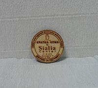Сувенир-магнит Sialia