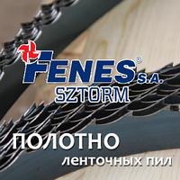 Полотно Fenes SZTORM 50мм