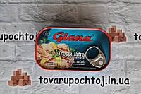 Печень трески GIANA 115г (Чехия)