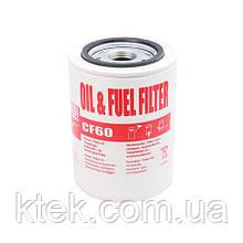 Картридж для фільтра для палива і масла 60 л/хв